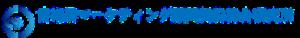 富裕層マーケティング顧問契約総合研究所 ロゴ